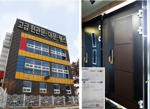 http://www.doors21.co.kr/wys2/file_attach/2020/01/09/1578552125-94.jpg