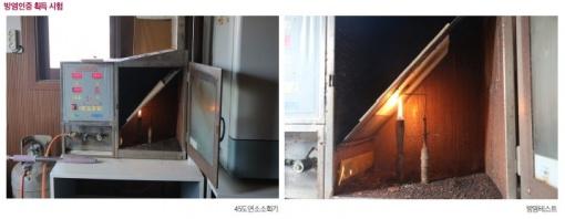 http://www.doors21.co.kr/wys2/file_attach/2020/11/05/1604545199-25.jpg